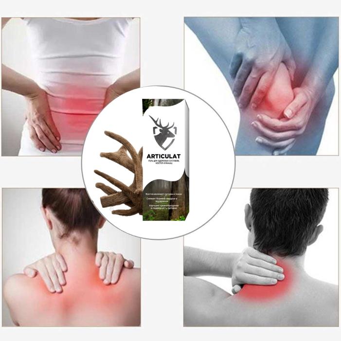 воспаление сустава чем лечить в домашних условиях
