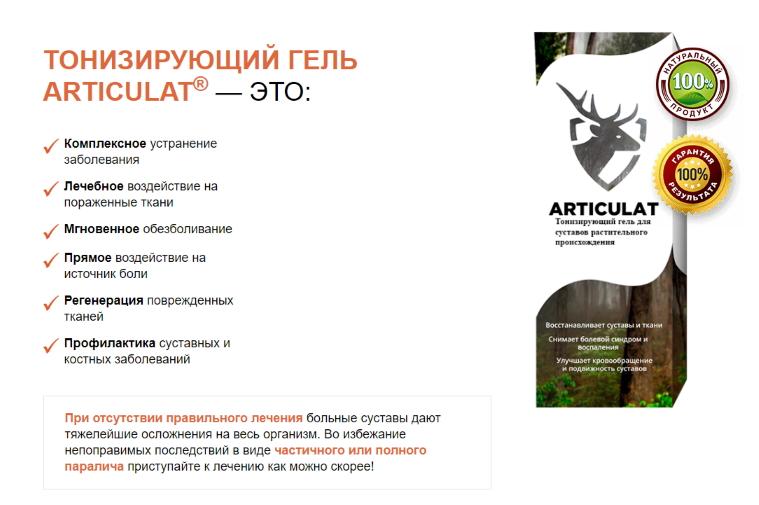 медовый спас купить Петропавловск-Камчатский