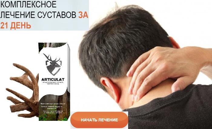 медовый спас купить Воскресенск